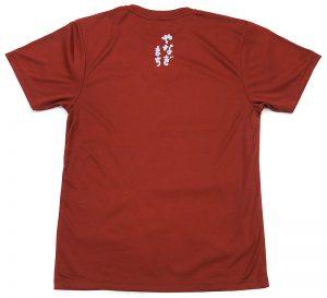 柳町・福知山の名入れTシャツ