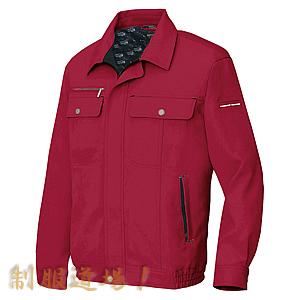 帝国重工の作業服