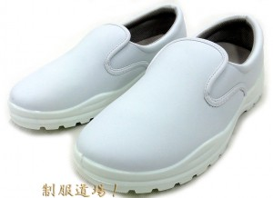 製菓店用靴
