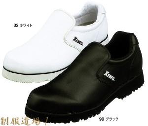 料理人用靴