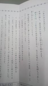 DSC_0426