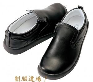 黒いうどん屋靴