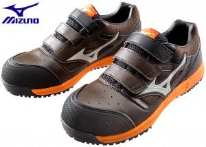 茶色のミズノ安全靴