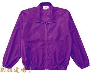 紫ナイロンジャンパー