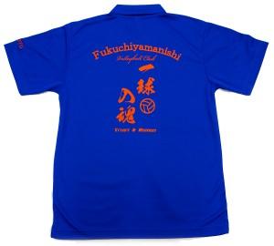 福知山西バレーボールクラブの保護者ポロシャツ