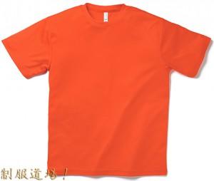 使い捨てTシャツ