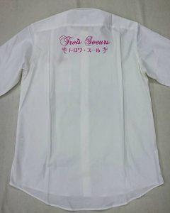 レディースYシャツ