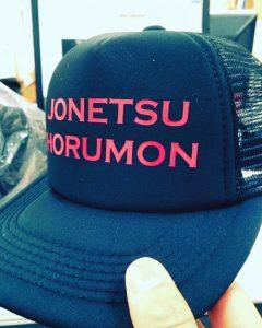 名入れ帽子