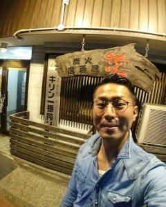 西舞鶴駅前の居酒屋笑