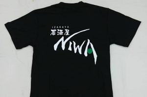 居酒屋NIWA様のロゴ入りTシャツ
