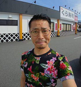 くら寿司福知山店